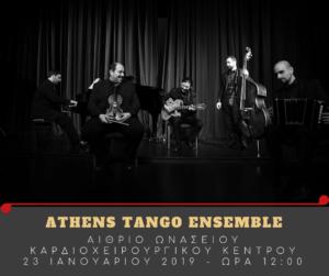 Athens Tango Ensemble FB