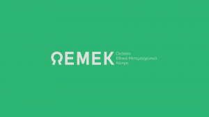 OEMEK-Green