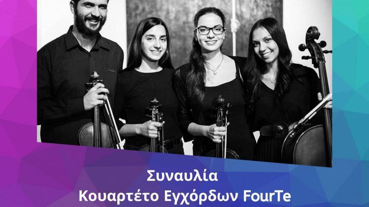 FourTe_FB